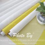 明白な織り方ポリエステル印刷の網