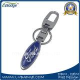승진 주문 로고 금속 열쇠 고리
