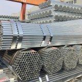 Marque Youfa Hot Feux de restes explosifs des guerres Tuyau en acier au carbone galvanisé