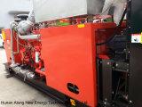 250kw Biogas CHP