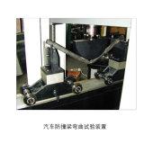 L'affichage numérique des matériaux de construction d'essais de compression du temps machine OUI-2000
