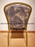 高品質のレストランの宴会の椅子の鉄フレーム25の正方形の管
