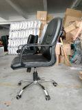 網の椅子(FECA1077)