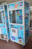 公園のマレーシアの爪のおもちゃのゲームのおもちゃ箱の爪クレーン