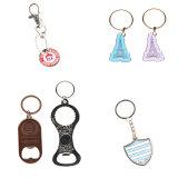 Metalschlüsselring-Metallleerzeichen-Schlüsselringe Wholesale, Keychain Hersteller mit vorhandener Form