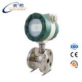 中国Famouseのブランドの高精度の情報処理機能をもったタービン流れメートル