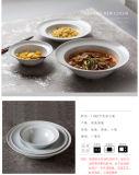 """"""" nuevo tazón de fuente de China de hueso 5.5 con propio diseño del regalo de la impresión de la insignia"""