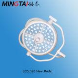 LED720 천장 세륨 증명서를 가진 Shadowless 운영 빛 외과 램프