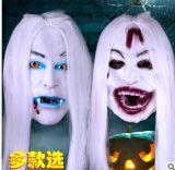 Mascherina bianca del terrorista della strega per il partito di Halloween