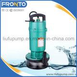 浸水許容の水ポンプをインストールするアルミニウムハウジング