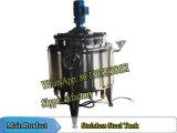 ヨーグルトのための200L発酵槽そして低温殺菌器