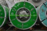 Haut de la qualité de la bobine en acier inoxydable 201