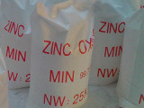 Ossido di zinco granulare 1314-13-2 (ZnO) 99.7%Min 99.7min