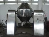 二重円錐形形の乾燥機械