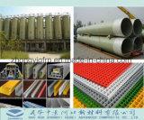 De Fabrikant van China van Producten FRP