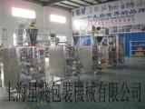 粉の洗濯洗剤の包装機械