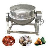 Faire bouillir la soupe pot Pot Sandwich de fruits de mer de la soupe de curry Pot d'ébullition
