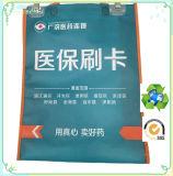 Personalizado anunciando o saco laminado relativo à promoção não tecido laminado do saco