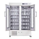 Médicos de alta calidad utilizados en posición vertical refrigerador del banco de sangre (BBR110)