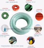 한국 기술 배수장치, 물 흡입을%s PVC 호스