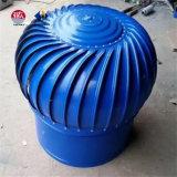 Ветер из нержавеющей стали с приводом вентилятора на крыше / турбовентиляторный