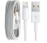 iPhone6/7/5/5s/6s/6p/6spのデータケーブルのためのUSBケーブル