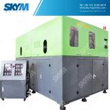 ペットびんの吹く機械(SKY-4000)