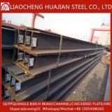 熱間圧延Hのビーム鉄の鋼鉄Ss400
