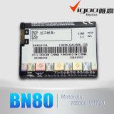 Moto Bp6Xのための熱い販売の携帯電話電池1320mAh