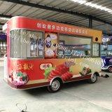 직접 음식을 수출하는 중국 공장은 이동할 수 있는 간이 식품 트레일러를 나른다