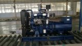 600kw電気開始の高品質エンジンを搭載するディーゼル発電機セット
