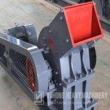 Pequeña máquina del molino de martillo de la trituradora de martillo para el pulido del carbón