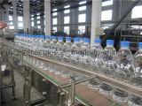 自動飲む天然水の満ちる生産の瓶詰工場