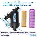 前Filtration/YのタイプBsf050yの庭水スクリーンフィルター