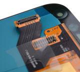 Qualität LCD-Touch Screen für Samsung E5
