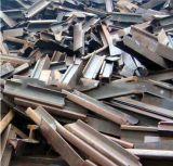 Faible prix de l'acier/ de la ferraille de rebut