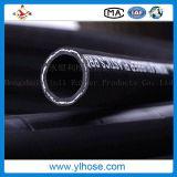 Tubo flessibile di gomma idraulico ad alta pressione del tubo flessibile di gomma