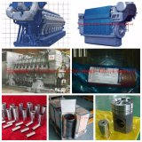 品質および新しいSulzer Al20/24弁ガイド
