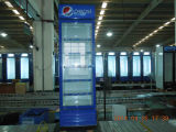 La puerta de cristal de pantalla vertical refrigerador con CE, CB RoHS