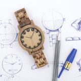 أخيرة خشبيّة مزولة قرص غلّة كرم ساعة