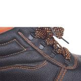 偶然様式の人のためのゴム製唯一の反スキッドの安全靴