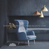 ハイメHayon ROの椅子スカンジナビアデザイン居間のラウンジチェア
