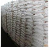 挿入および肥料のための純度99%のマグネシウム硫酸塩Monoahydrate