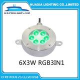 噴水のためのIP68多彩なRGB LED 18W LEDの水中ライト