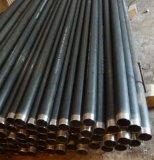 Кожух трубы Nw/HW/Бо/Pw проводных просверлите отверстие трубопровода