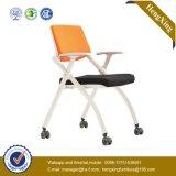 簡単なMetal Folding Mesh WheelsおよびSoft Pad Chair (NS-5CH023)