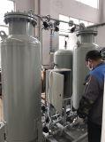 スキッドによって取付けられるPsaの酸素の発電機