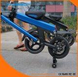 FCC/セリウム/RoHSの証明書、商標、パテントが付いているスマートな折りたたみの電気バイク