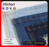 Конкурсный цвет ткани 11oz джинсовой ткани Slub Twill Pricee 10s темный