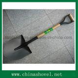 Herramienta agrícola Pala redonda de acero al carbono con mango de madera